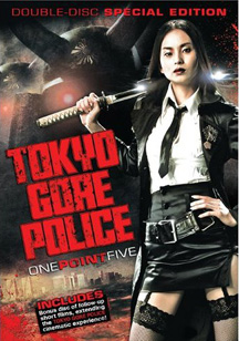 tokygorepolice-May18 release cover