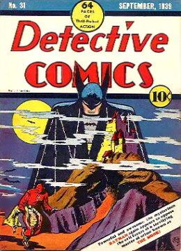 DETECTIVE #31